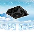 FB2018-06-20PO文圖.png