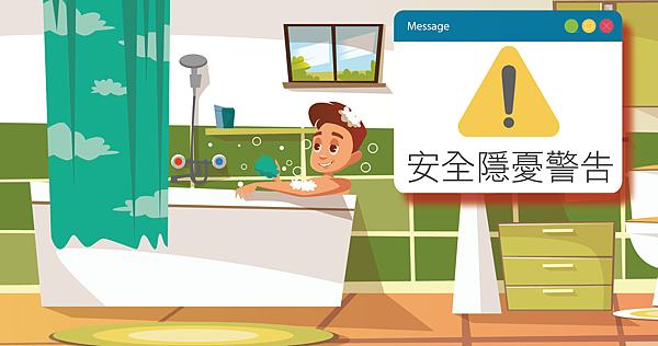 1004生活大小事banner.png