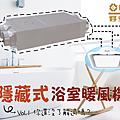1121產品文banner-03.png
