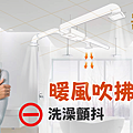 1128產品文banner-05.png