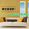 FB2019-02-13-全熱PO文圖.png