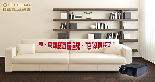 FB2019-03-06-換氣扇PO文圖N.png