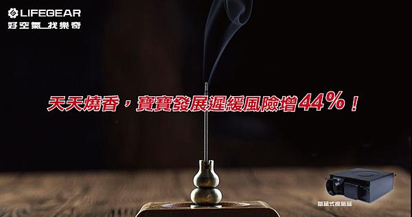FB2019-03-15-生活PO文圖.png