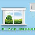 FB2019-05-22-氧寶新品PO文圖.png