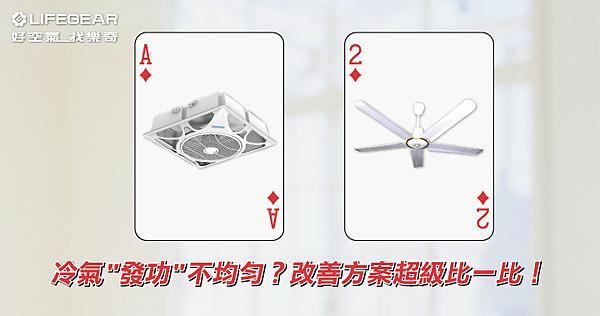 FB2019-08-23-產品PO文圖N.png