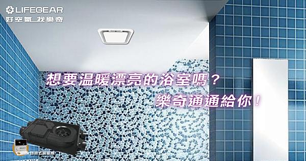 FB2019-10-30-產品PO文圖N.png
