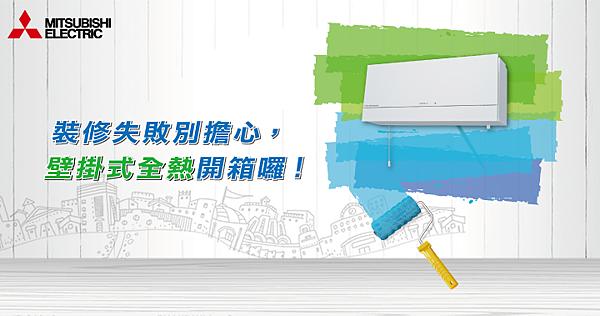 FB2019-11-13-產品PO文圖N.png