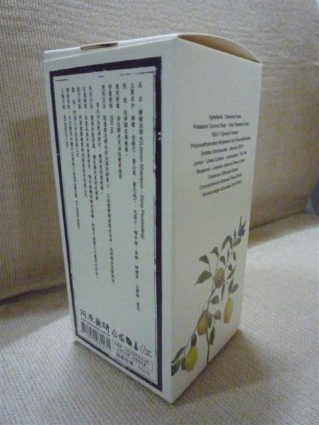 P1060387.JPG