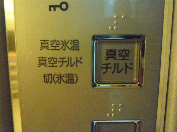 P1080131.JPG