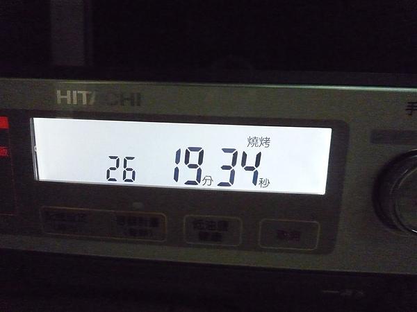 P1080150.JPG