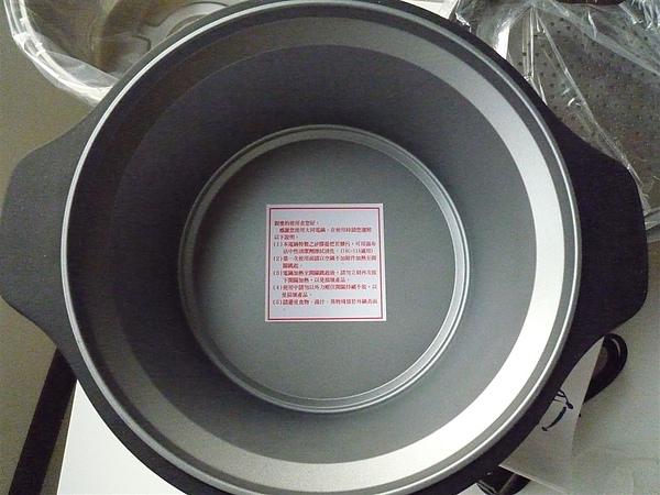 P1080262.JPG