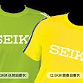 t-shirt-gift