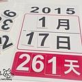 IMAG2755
