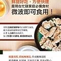 熟水餃v2.jpg