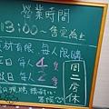 ZOE_0070.jpg