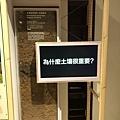 S__10821663.jpg