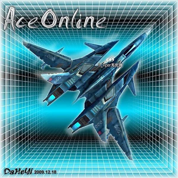 我的ACE殺陣-Air Rival生活記綠 (1).jpg