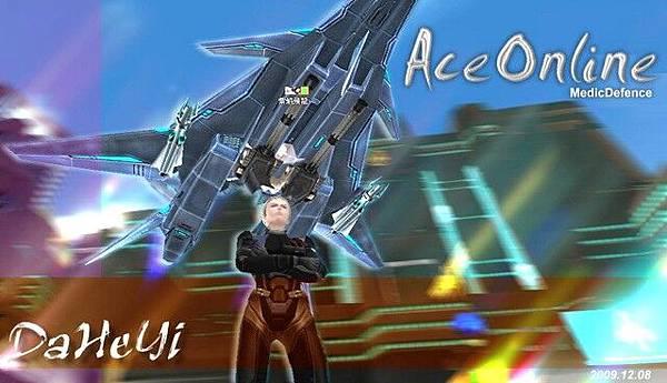 我的ACE殺陣-Air Rival生活記綠 (3)