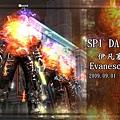 2009-09-10 古斯彿特(改圖)