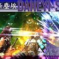 2009-09-05 星際塵埃改圖