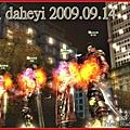 2009-09-14 改圖