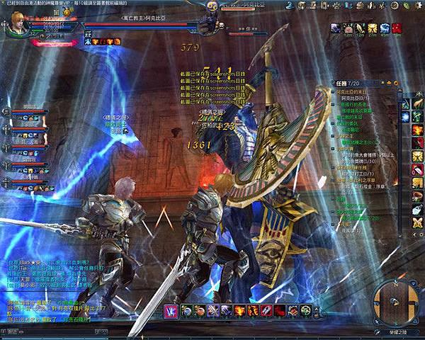 2011-01-10 神魔生活
