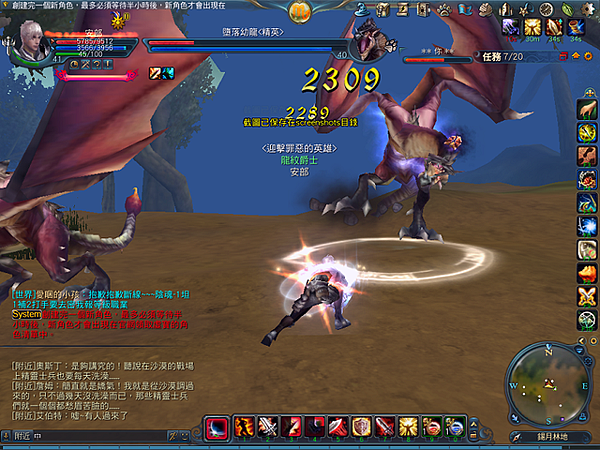 2011-01-23 神魔生活