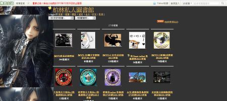 2013-09-07 無名小站(相簿) 懷念用