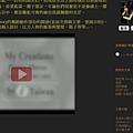 2013-09-07 無名小站(網誌區) 懷念用