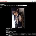 2013-09-07 無名小站(名片區) 懷念用