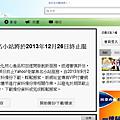 擷圖_2013-09-07_012841