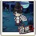 2013-09-10 陰陽師套裝組入手(可愛)