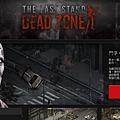The Last Stand 相簿封面 2013-12-18