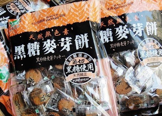 昇田黑糖01