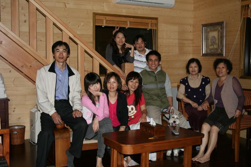 蔣先生與鄭小姐訂婚及家人