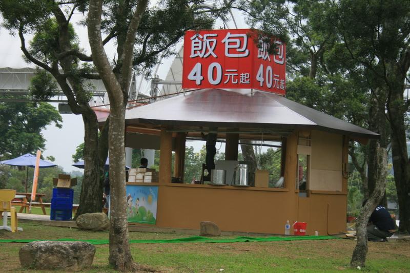 綠博照片_32.JPG