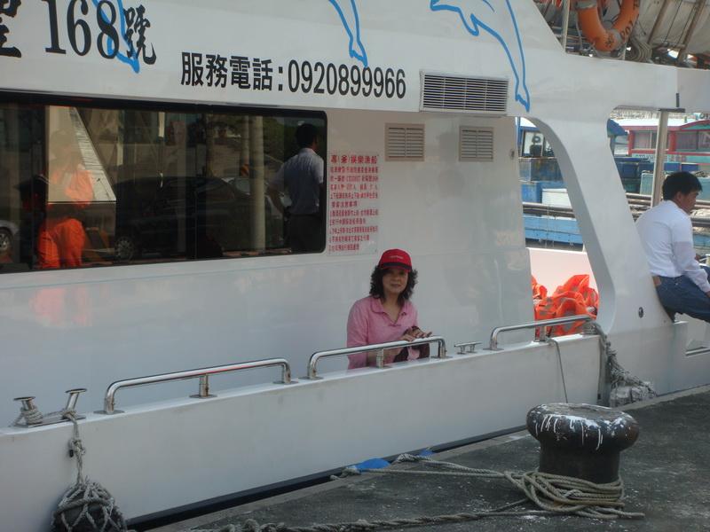 賞鯨Ⅰ_02.JPG