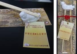 好孕「筷」祝福新人好孕「快」