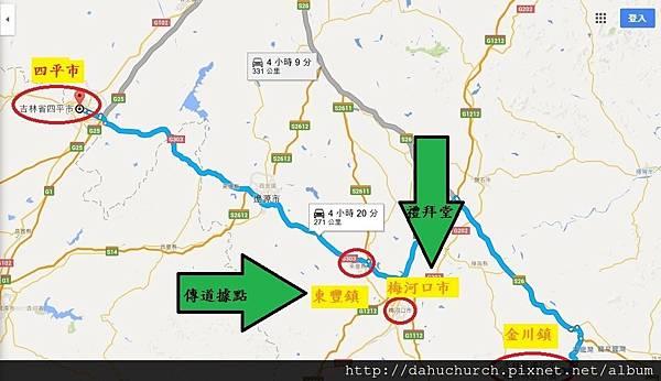 吉林傳教地圖.jpg