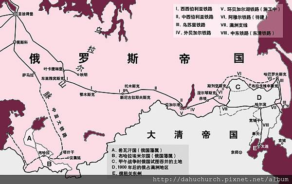Map_of_Trans-Siberian_Railway.jpg