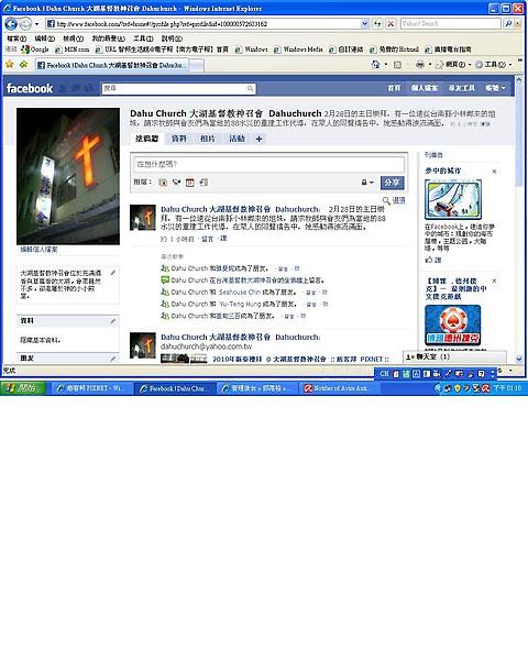 facebook 首頁.JPG