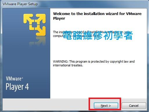 VMware安裝教學.jpg