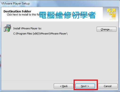 VMware安裝教學2.jpg