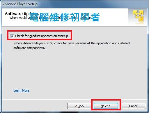 VMware安裝教學3.jpg