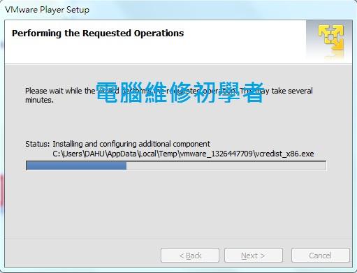 VMware安裝教學7.jpg