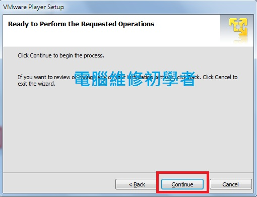VMware安裝教學6.jpg