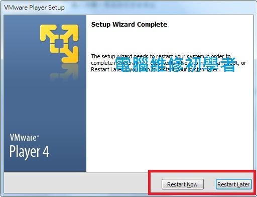 VMware安裝教學8.jpg
