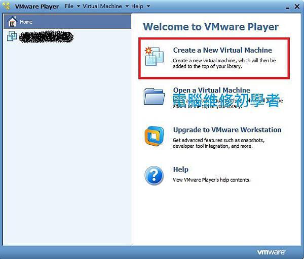 利用VM灌W7.jpg