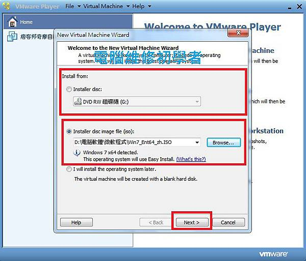 利用VM灌W7-1.jpg