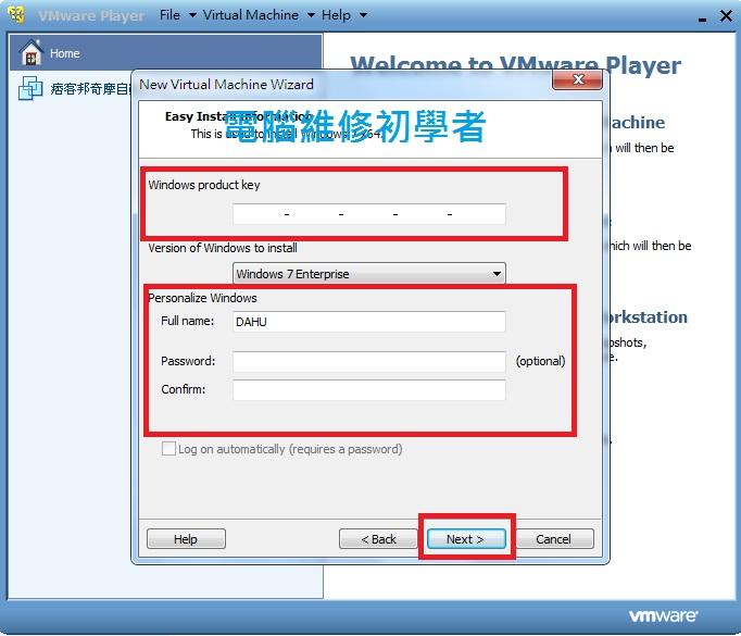 利用VM灌W7-2.jpg